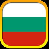 Constitution of Bulgaria