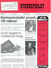 Photo: 1986-1 side 1