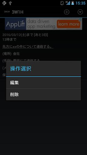 3W1H 1.00 Windows u7528 2