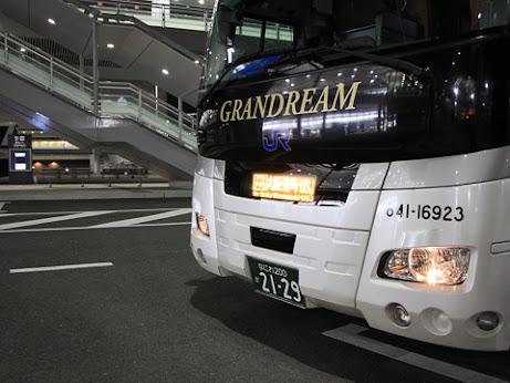 西日本JRバス「グランドリーム大阪2号」 2129 前面