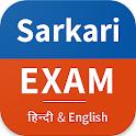 Sarkari Naukri, Sarkari Results, Govt Job in Hindi icon