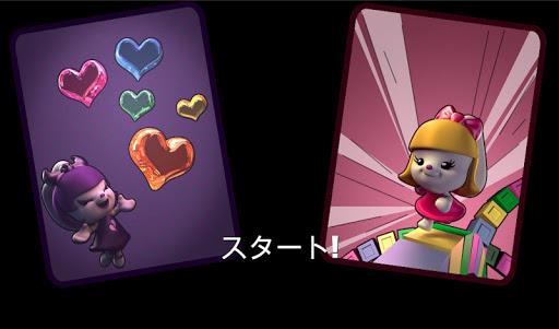 冒險必備免費app推薦|MimiRun! (ミミラン!)線上免付費app下載|3C達人阿輝的APP