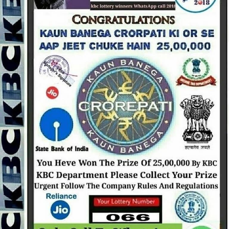 koun banegha crore patti officer Mr akash warma - State Liquor Store