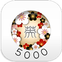 Word Touch Game! 5000 Jpn/Eng icon