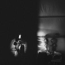 Hochzeitsfotograf Patrycja Janik (pjanik). Foto vom 03.04.2018