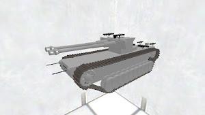 最強すぎる戦車