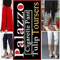 palazzo pant trousers icon