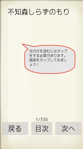 Hisao Jyuran Selection Vol.1 1 Windows u7528 3