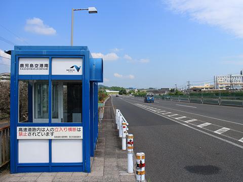 鹿児島空港南バス停 上り その2