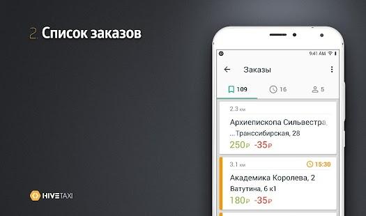 """Такси """"КузЪмич"""" - náhled"""