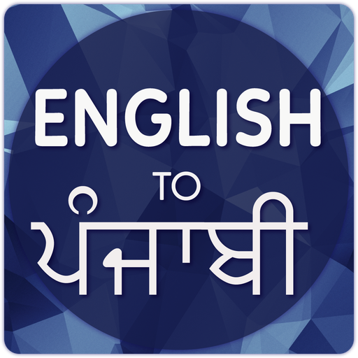 English To Punjabi Translator - Apps on Google Play
