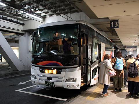 九州産交バス「不知火号」 1011 名鉄バスセンター到着