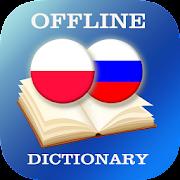 App Polish-Russian Dictionary APK for Windows Phone