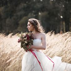 Wedding photographer Anastasiya Robotycka (Nastya10). Photo of 13.02.2016