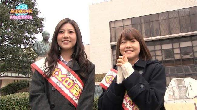 (TV-Variety)(720p) 阿部マリア,穴井千尋 – AKB観光大使 ep32 160225