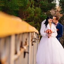 Wedding photographer Vlad Trenikhin (VladTrenikhin). Photo of 30.06.2017