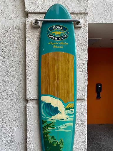 Kona-brewing.jpg - A surfboard at the Sheraton Kona.