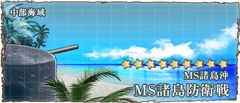 海域画像6-2