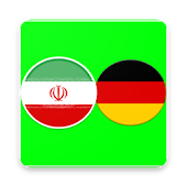 german somali dictionary android apps on google play. Black Bedroom Furniture Sets. Home Design Ideas