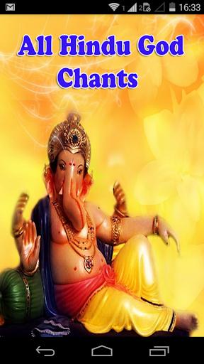 All Hindu God Chants