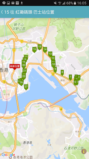 Hong Kong Bus Route 1.343 screenshots 5
