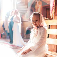 Wedding photographer Sergey Frolov (FotoFrol). Photo of 05.02.2017