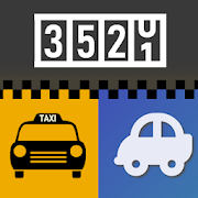 Digital mileage tracker, Taximeter : DriApp