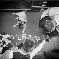 Свадебный фотограф Ромуальд Игнатьев (IGNATJEV). Фотография от 23.06.2014