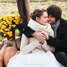 Wedding photographer Viktoriya Viktorovna (VictoriiaZ08). Photo of 17.01.2015