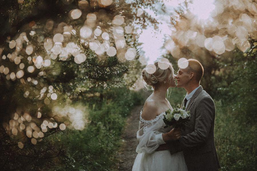 Wedding photographer Анастасия Скворцова (skvortsova74). Photo of 13.07.2021