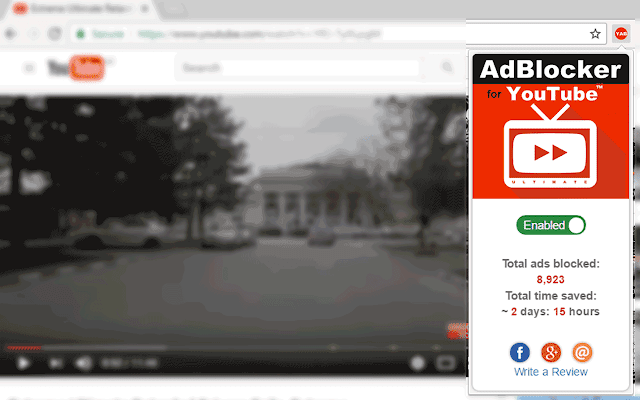 Video adblocker for youtube extension chrome web store youtube adblocker removes all ads pre roll video ads text banner ads save time by stopping those useless advertisements reheart Images