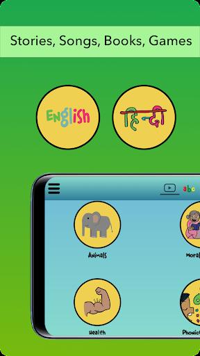 Download Preschool Kids App - Videos, Songs and Games 0.34.8 2