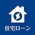 住宅ローン手続きサポート 住信SBIネット銀行 icon