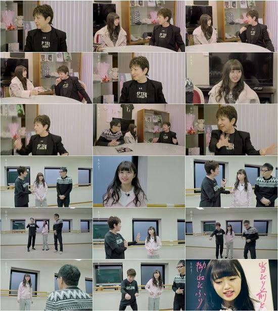 (TV-Variety)(720p) NGT48中井りか – 白昼夢 ep19 180311