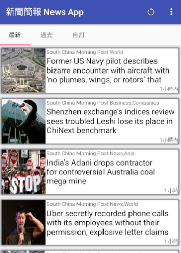 u65b0u805eu7c21u5831 News App 1.1 screenshots 2