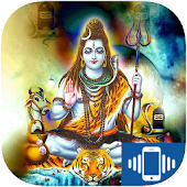 Lord Shiva Ringtones and Wallpapers
