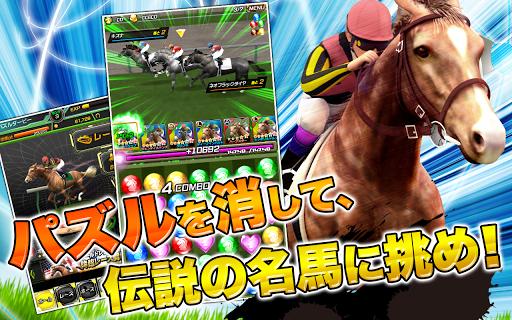パズルダービー【パズル競馬ゲーム・登録無料】
