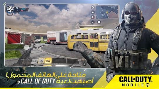 تحميل لعبة Call of Duty: Mobile للاندرويد [آخر اصدار] 5