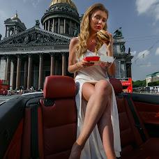 Pulmafotograaf Viktor Sav (SavVic178). Foto tehtud 06.04.2019