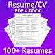 Resume Builder:Free CV Maker,With PDF,WORD Format