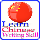 Learn Chinese Writing Skill