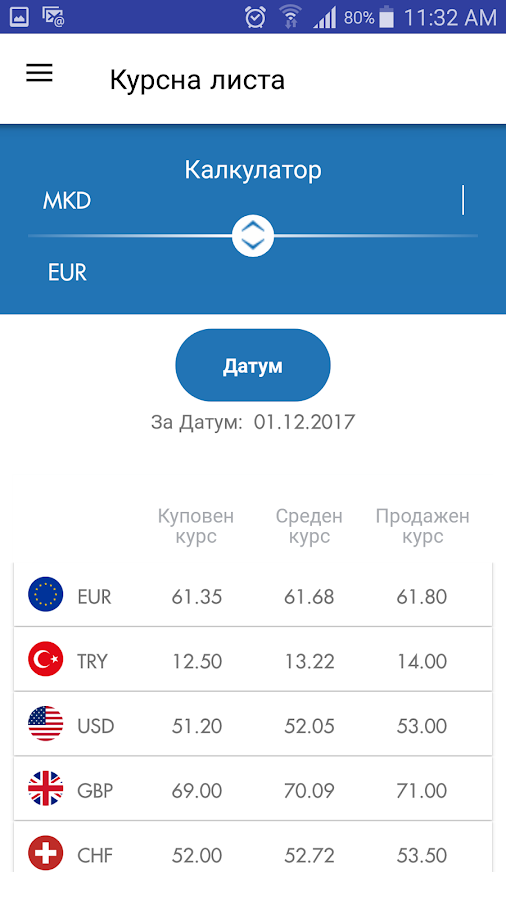 Halkbank Mobile App- screenshot
