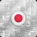 Japan News | 日本ニュース icon