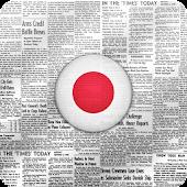 Japan News | 日本ニュース