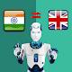 Download Hindi-English Translator For PC Windows and Mac