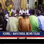 Mafatihoul Bichri Touba Icon