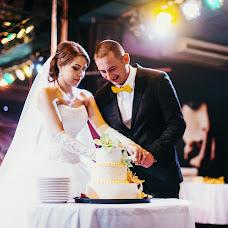 Wedding photographer Maks Averyanov (maxaveryanov). Photo of 18.11.2015