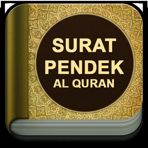 Surat Surat Pendek Al Quran Apps On Google Play