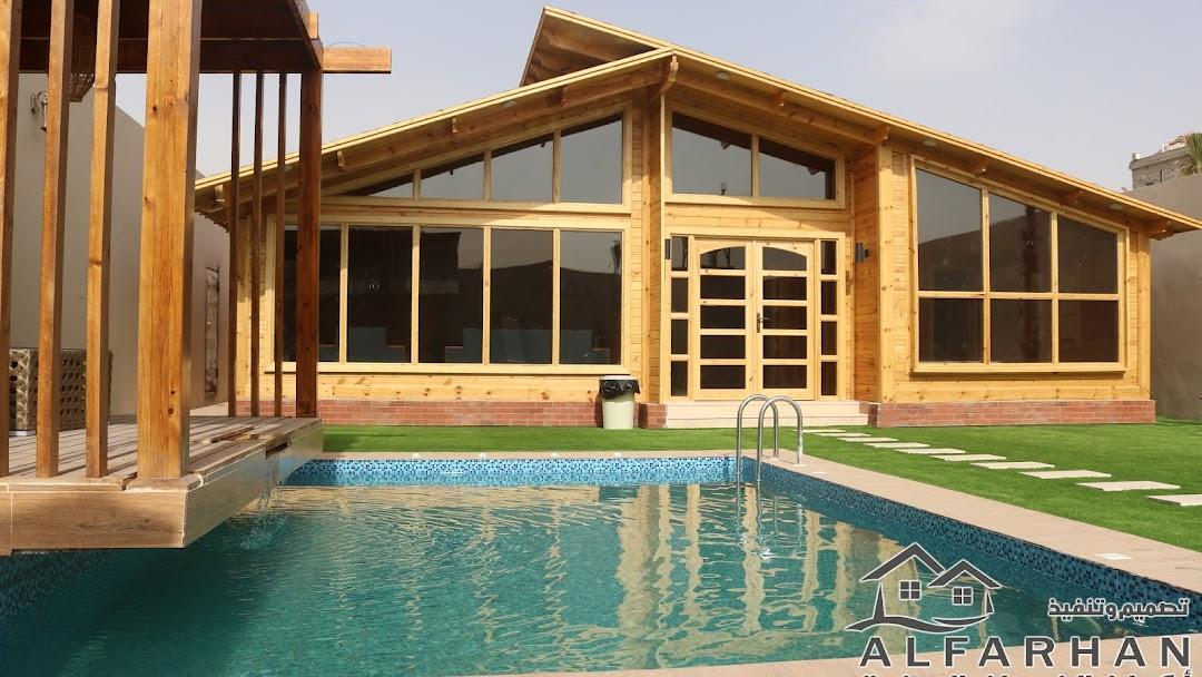 مجهر إهمال الازدهار تصميم بيوت خشبية Thibaupsy Fr