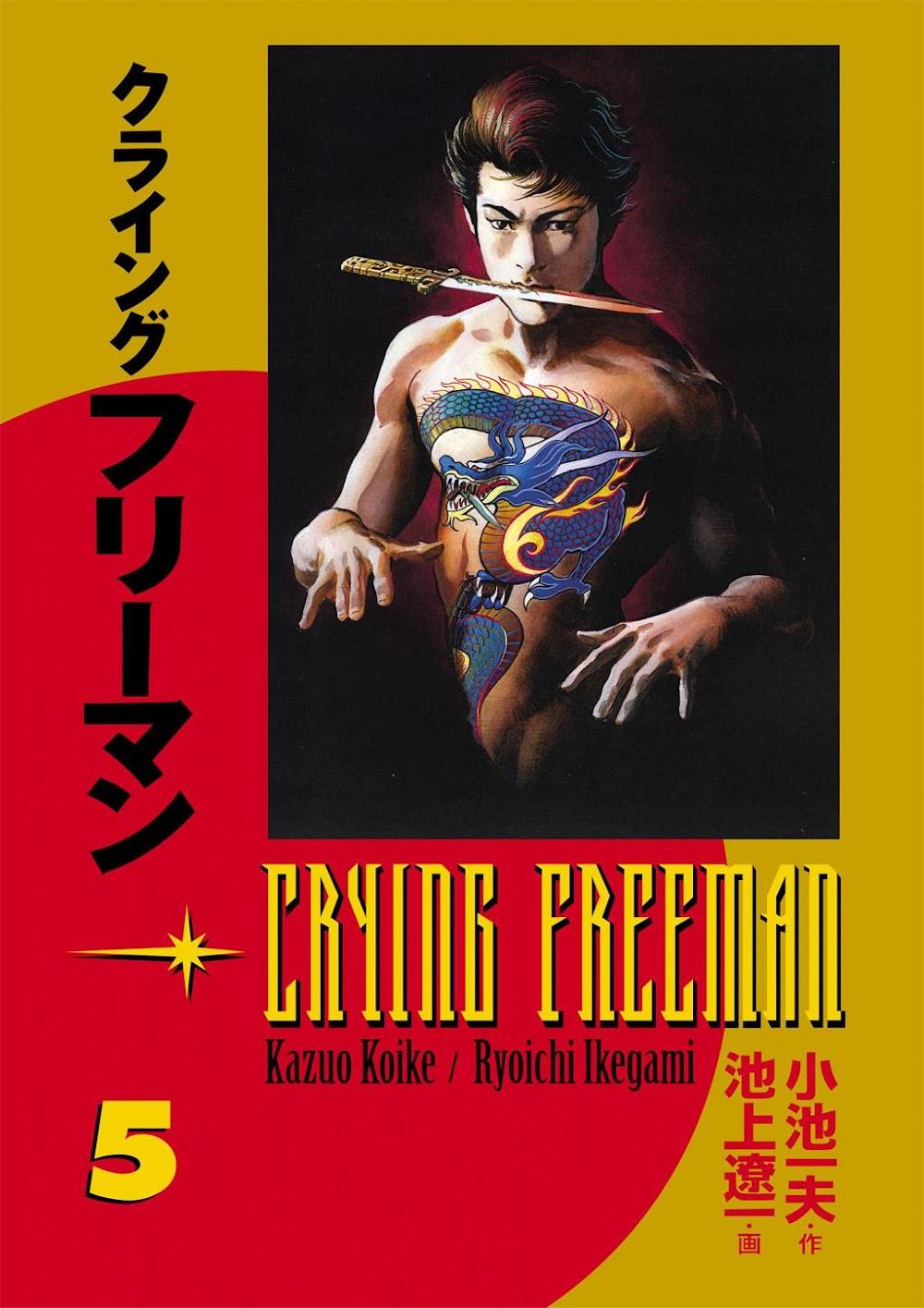 Crying Freeman Vol. 5 (2007)